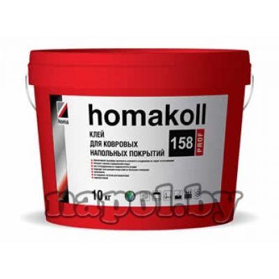 Homakoll prof 158